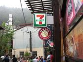 2008奮起湖阿里山之旅(8/30~8/31):奮起湖7-11