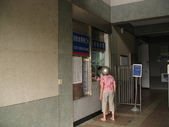 2011中港獨秀台鐵郵輪一日遊(7/10):泰安車站售票口