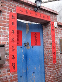 2009台中鹿港之旅(4/24~4/25):鹿港後車巷