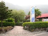 2007四天三夜環島旅行(7/31~8/3):四重溪茴香戀戀溫泉會館