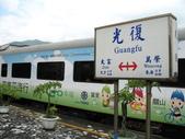 2011馬太鞍蝴蝶谷台鐵郵輪一日遊(7/21):台鐵郵輪停靠光復車站