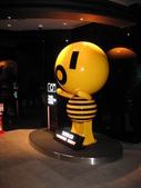 邁向101司馬庫斯跨年之旅(12/31~1/1):台北101觀景台