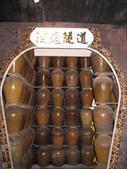 2011埔里酒廠奧萬大一日遊(11/26):埔里酒廠酒甕隧道
