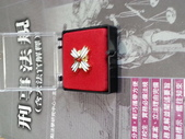 :日本檢察官秋霜烈日徽章