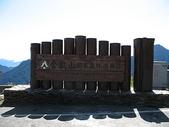 2009清境福壽山武陵農場之旅8/24~8/26:合歡山