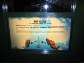 2008暑假墾丁之旅(8/24~8/26):墾丁瓊麻工業歷史展示區