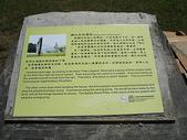 2007四天三夜環島旅行(7/31~8/3):花蓮掃叭石柱