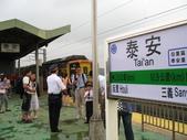 2011中港獨秀台鐵郵輪一日遊(7/10):DRC1000台鐵郵輪停靠泰安車站