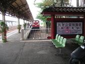 2008奮起湖阿里山之旅(8/30~8/31):阿里山森林鐵路嘉義車站