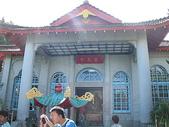 2007中秋南投之旅(9/22~9/25):日月潭玄光寺