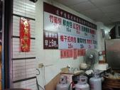2011雪霸農場及雲霧步道之旅(9/24):竹東佳味包子店