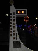 2007阿里山墾丁之旅(1/29~2/1):夜晚氣溫一度的阿里山