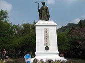 2010陽明山花季暨台北燈節(3/6):陽明山公園王陽明銅像