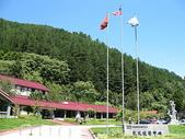 2009清境福壽山武陵農場之旅8/24~8/26:雪霸國家公園武陵遊客中心