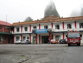 2008奮起湖阿里山之旅(8/30~8/31):阿里山警光山莊