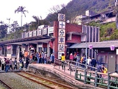 2010平溪線之旅(2/27):十分車站