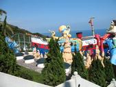 2011六天五夜環島旅行(1/23~1/28):花蓮遠雄海洋公園遊樂設施