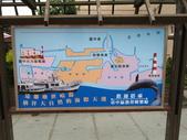 2011中港獨秀台鐵郵輪一日遊(7/10):台中梧棲漁港