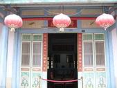2011台鐵郵輪西拉雅1日遊(12/10):鹿陶洋江家古厝祖祠堂