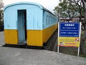 2010七天六夜環島旅行(1/22~1/28):花蓮車站鐵路文化園區
