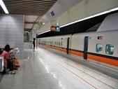 2008奮起湖阿里山之旅(8/30~8/31):高鐵板橋車站