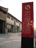 2011太魯閣號台鐵郵輪一日遊(9/10):新竹鐵道藝術村