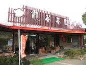 :鹿野高台龍谷茶園