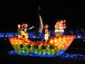 2011台灣燈會在苗栗(2/24):2011台灣燈會展出之花燈