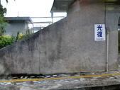 2010初秋花東之旅(9/24~9/26):自強號2067車次(往台北)停靠光復站