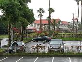 2009五天四夜環島旅行(1/20~1/24):花蓮新光兆豐休閒農場