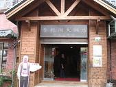 2008奮起湖阿里山之旅(8/30~8/31):奮起湖大飯店