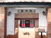 2007四天三夜環島旅行(7/31~8/3):墾丁青年活動中心