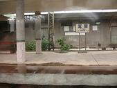 2010初秋花東之旅(9/24~9/26):自強號1055車次(往壽豐)停靠宜蘭站