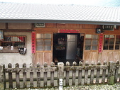 2008奮起湖阿里山之旅(8/30~8/31):阿里山森林鐵路交力坪車站