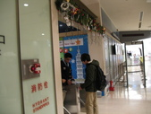 邁向101司馬庫斯跨年之旅(12/31~1/1):台北101觀景台出入口