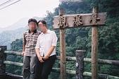 :烏來觀瀑台