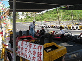 2008暑假墾丁之旅(8/24~8/26):墾丁砂島小型賽車場