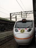 :太魯閣號台鐵郵輪停靠新竹車站交接路牌儀式