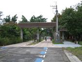 2011台鐵郵輪西拉雅1日遊(12/10):大埔湖濱公園
