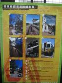 2010初秋花東之旅(9/24~9/26):花蓮鐵道文化館鐵道攝影展