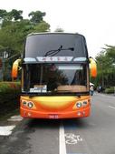 2011台鐵郵輪西拉雅1日遊(12/10):停靠歐都納山野渡假村的台鐵郵輪接駁客運