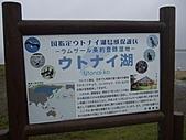 2010北海道:2010北海道012.jpg