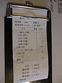 2011邊界驛站:20110120邊界驛站04 .JPG
