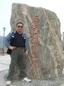 2011重返馬祖:D3北竿台北017.jpg