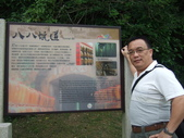 2011重返馬祖:D2南竿北竿017.JPG