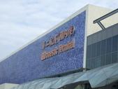 2011重返馬祖:D1台北南竿002.JPG