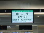 2011重返馬祖:D1台北南竿003.JPG