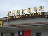 2011重返馬祖:D1台北南竿007.JPG