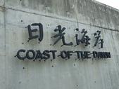 2011重返馬祖:D1台北南竿009.JPG