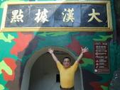 2011重返馬祖:D1台北南竿068.JPG